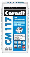 Клей для плитки CERESIT CM 117 - Клеящая смесь «Flex» (СМ 117)