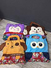 Плед подушка детский