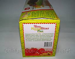 Универсальная овощерезка Genius Nicer Dicer Plus  Найсер Дайсер  13 предметов, фото 3