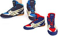 Обувь для борьбы борцовки замшевые Asics 908, 2 цвета: размер 40-45