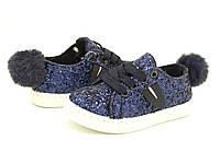 Модные детские кеды в блестках синие 25 размер