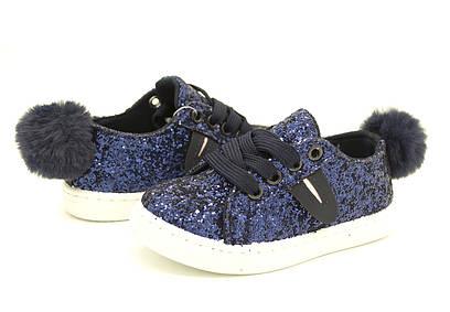 Модные детские кеды в блестках синие 25,26,27,29 размеры