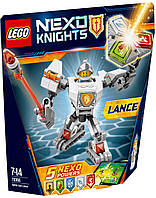 Конструктор «LEGO» (70366) Боевые доспехи Ланса