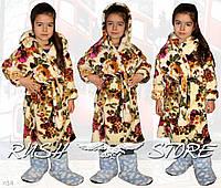 Детский махровый халат на 6-8 лет