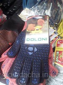 Перчатки рабочие Doloni с ПВХ синие