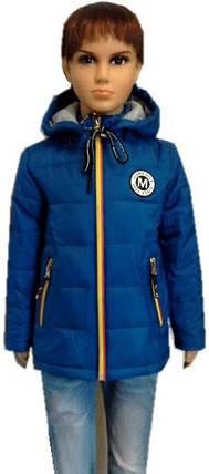 Куртка малютка, фото 2
