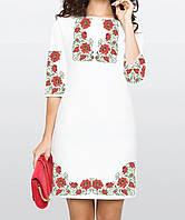 Заготовка жіночого плаття чи сукні для вишивки та вишивання бісером Бисерок  «Маки в орнаменті 27 ffedcb686002b