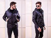 Куртка мужская Аляска 46-52h