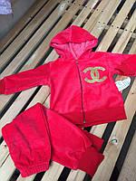 Детский велюровый  спортивный костюм шанель для девочки