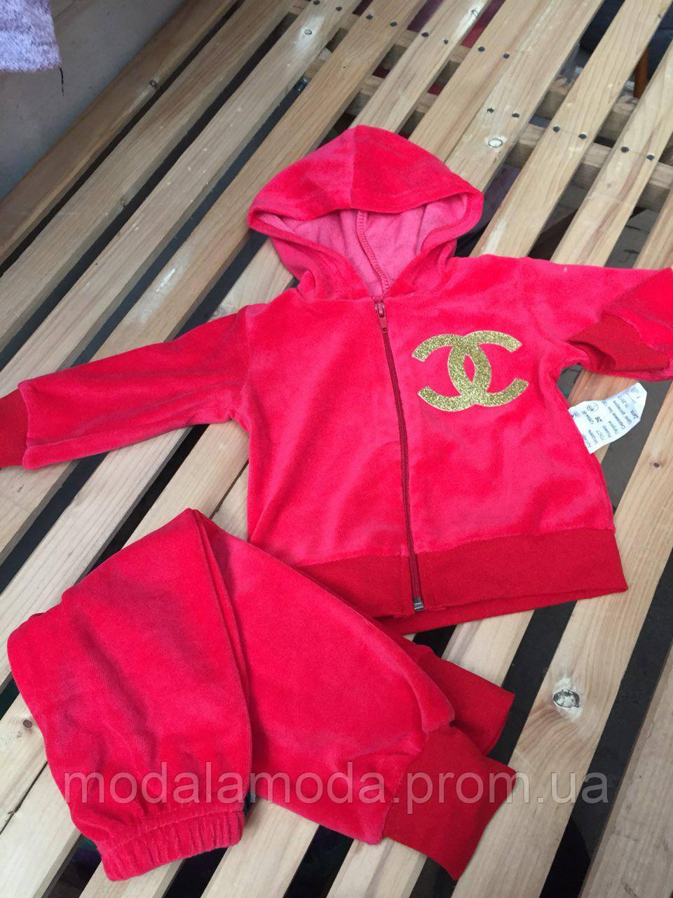 9a2608373b2c Детский велюровый спортивный костюм шанель для девочки - LoveModa в  Хмельницком