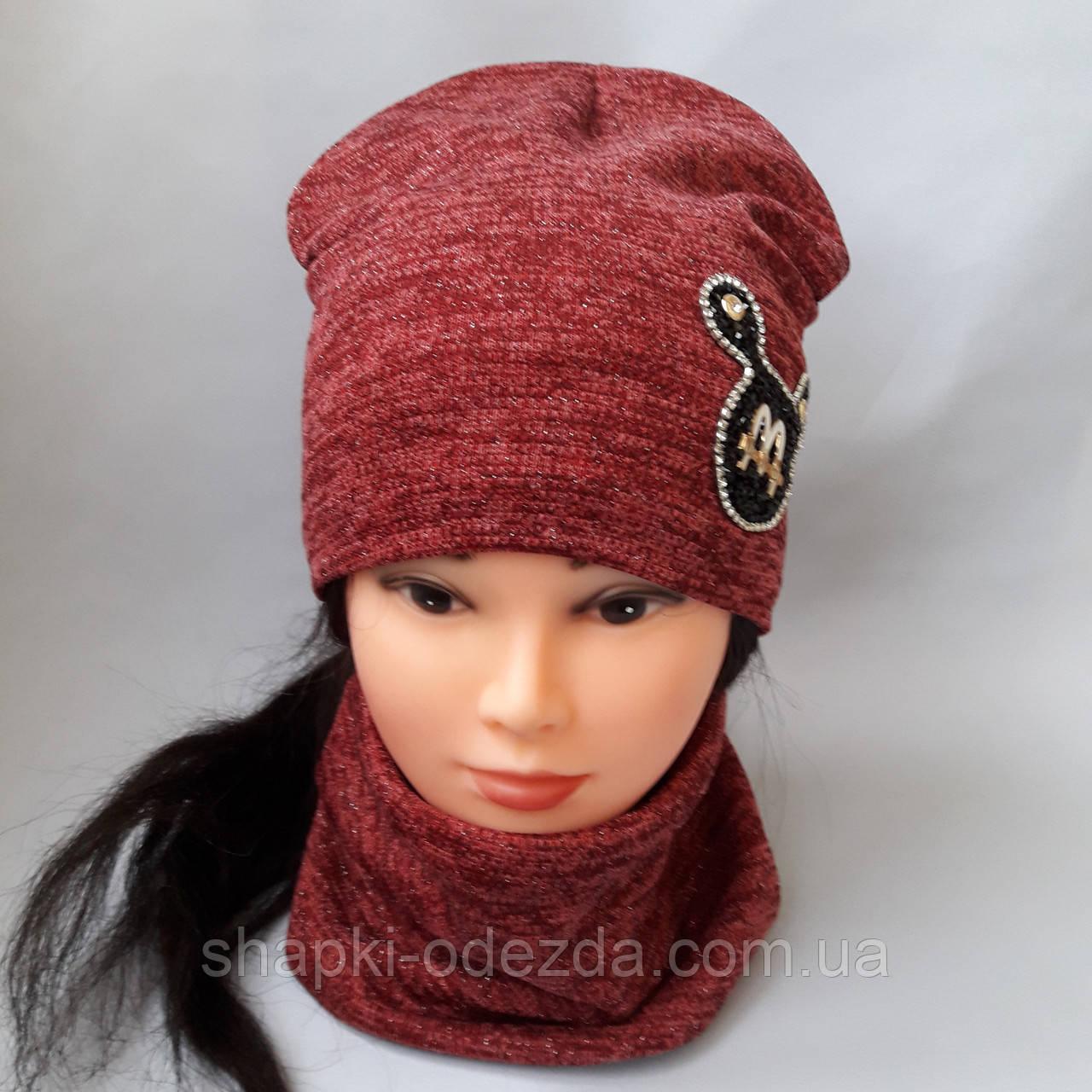 Набор трикотажный для девочки шапка и хомут двойные р 52-54