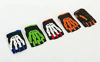 Вело-мото перчатки текстильные скелет 048 (велоперчатки перчатки): 5 цветов, M-2XL