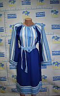 """Вишите плаття """"Традиції"""" синє"""