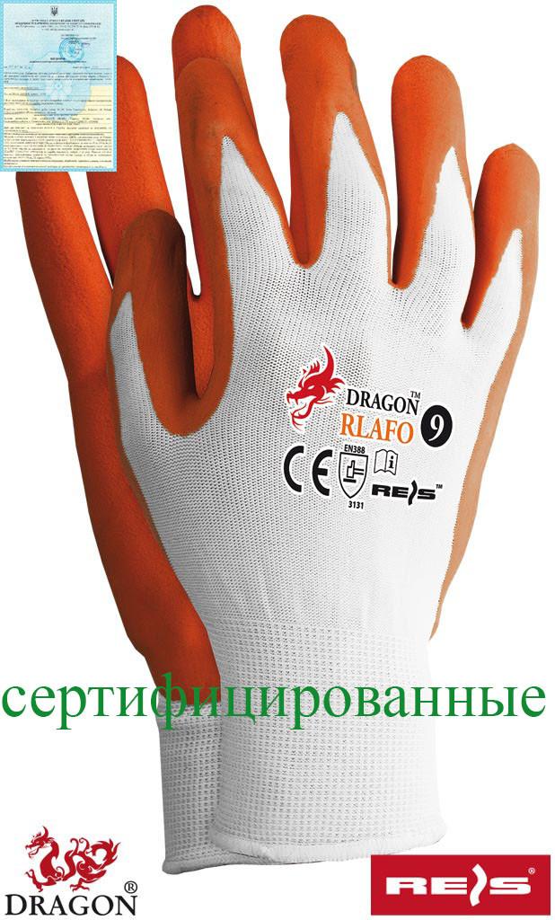 Захисні рукавички Mandarin покриті латексом RLAFO WP