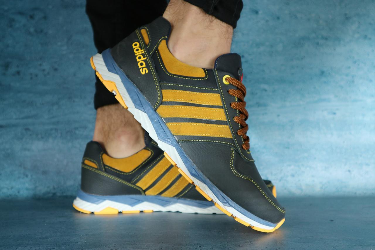 Мужские кроссовки Adidas (синие), ТОП-реплика