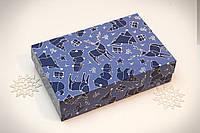 Коробочка для еклерів та зефіру 230*150*60 Новорічна синя