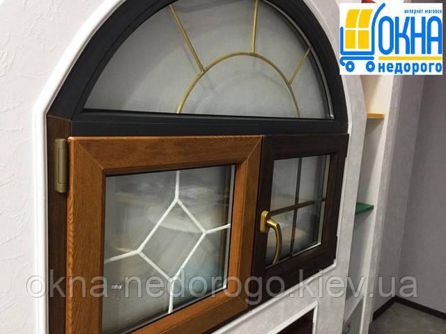 Арочные окна ламинированные со шпроссами
