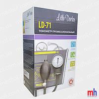 Механический профессиональный тонометр LD-71, фото 1