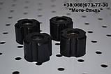 Втулки штанги 23.5х7мм для бензокосы, фото 4