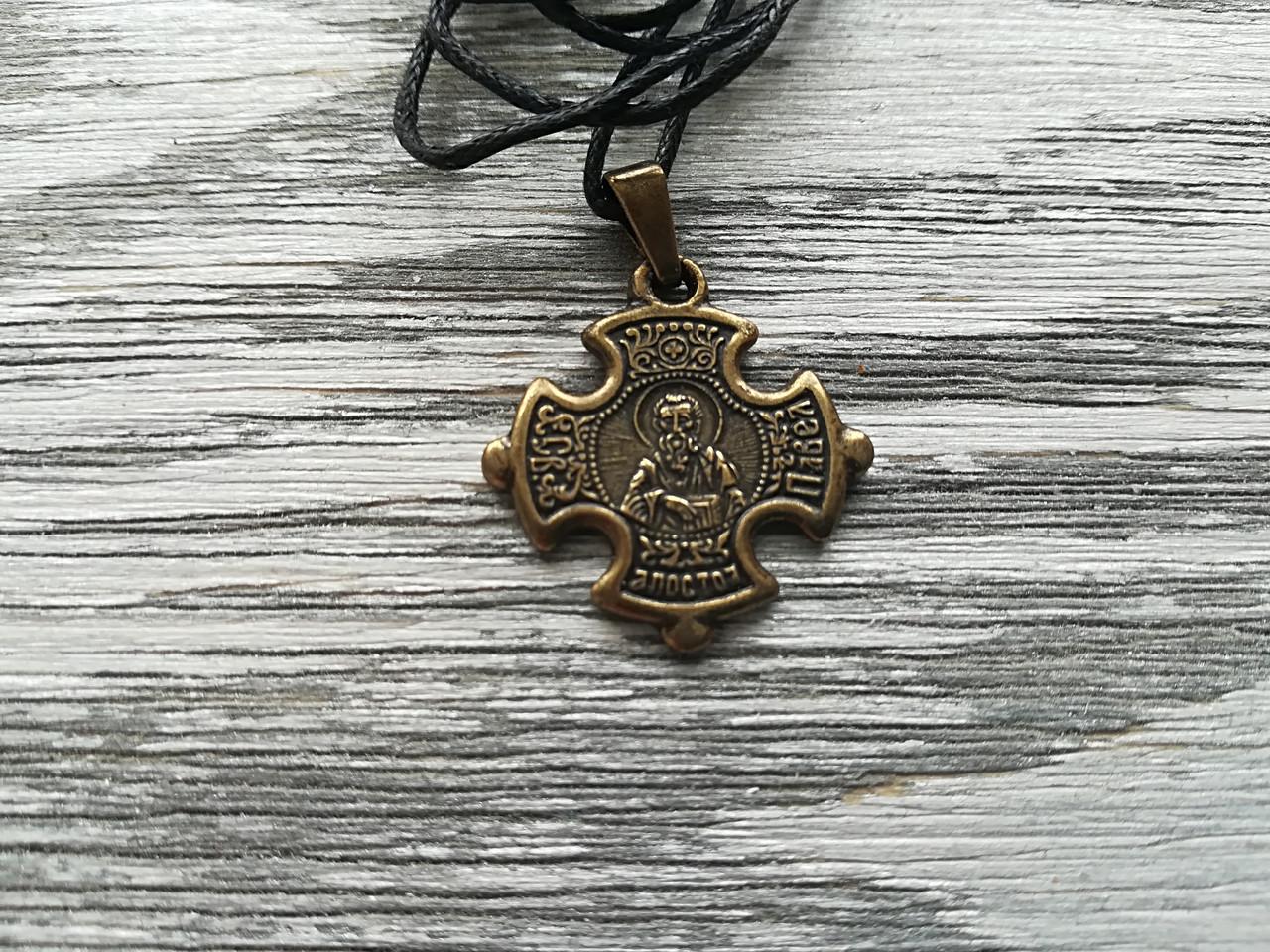 Павел Именной Нательный Крест Православный Мужской Медненный размер 30*22 мм