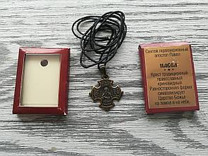 Павел Именной Нательный Крест Православный Мужской Медненный размер 30*22 мм, фото 2