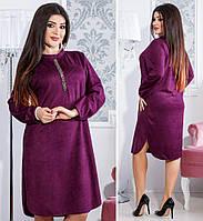 Модное  асимметричное платье свободного кроя со стразами батал
