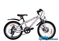 """Детский велосипед скоростной Crosser Bright 20"""" (рама из алюминия)"""