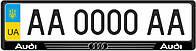 Рамка под номерной знак Audi