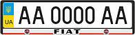 Рамка под номерной знак Fiat