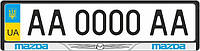Рамка под номерной знак Mazda