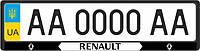 Рамка под номерной знак Renault