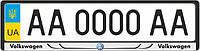 Рамка под номерной знак VW