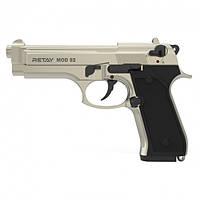 Пистолет стартовый (сигнальный) Retay Mod. 92 (satin)