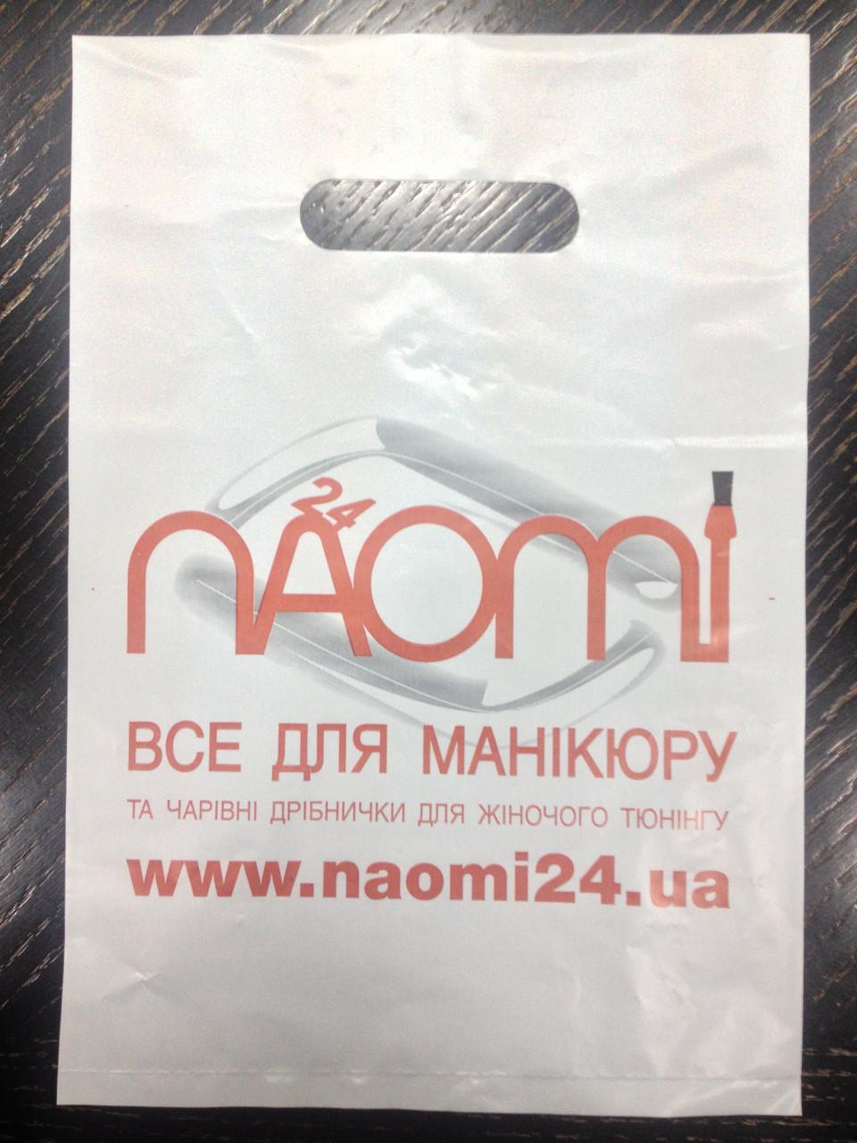 Пакет полиэтиленовый Naomi