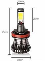 Светодиодные LED лампы головного света H11 White/Yellow COB 3600Lm 25Watt 6000K/4300K