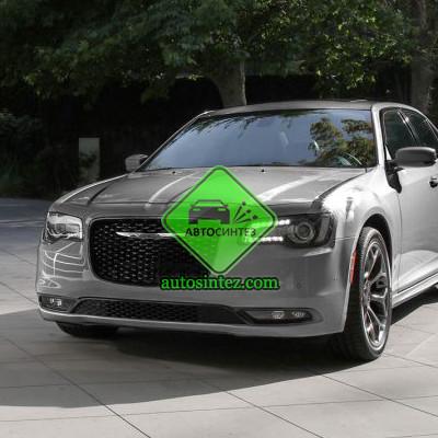 Запчасти на Chrysler 300 300M 300C Sebring Крайслер 300м 300с Себринг