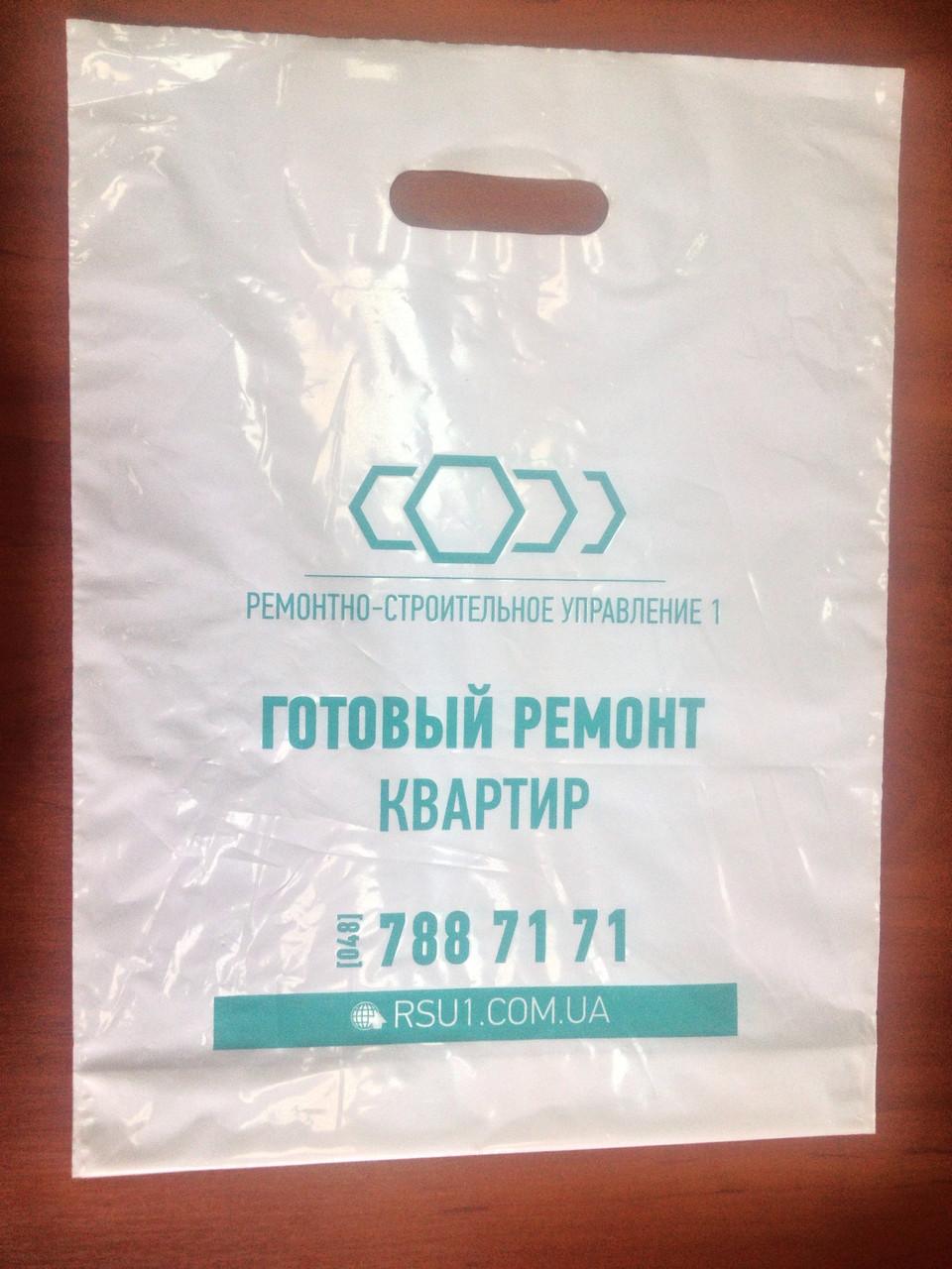 """Пакет поліетиленовий """"РБУ№1"""""""