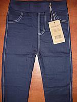 e83b4f2e9d8 Колготки Kenalin оптом в категории джинсы женские в Украине ...