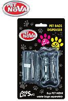 Дозатор для мешков  Pet Nova