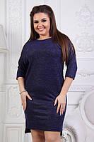 Платье женское большого размера,Ткань :итальянский трикотаж ! Длина изделия в 52 размере : 105 смадем №4899, фото 1