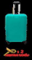 Чехол для чемодана из дайвинга мята М