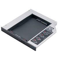 Карман для жесткого диска HDD Sata-Sata 9.5mm Caddy