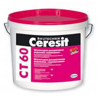 "Ceresit CT-60 ""Камешковая"", готовая декоративная акриловая штукатурка 25 кг"