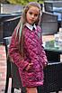 Куртка детская удлиненная на заплепках плащевка+синтепон 134,140,146,152, фото 2