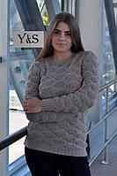 Стильный женский свитер Ракушка. Капучино