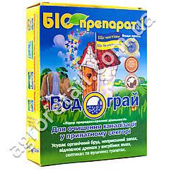 Биодеструктор Водограй для очистки канализации в частном секторе 50 г