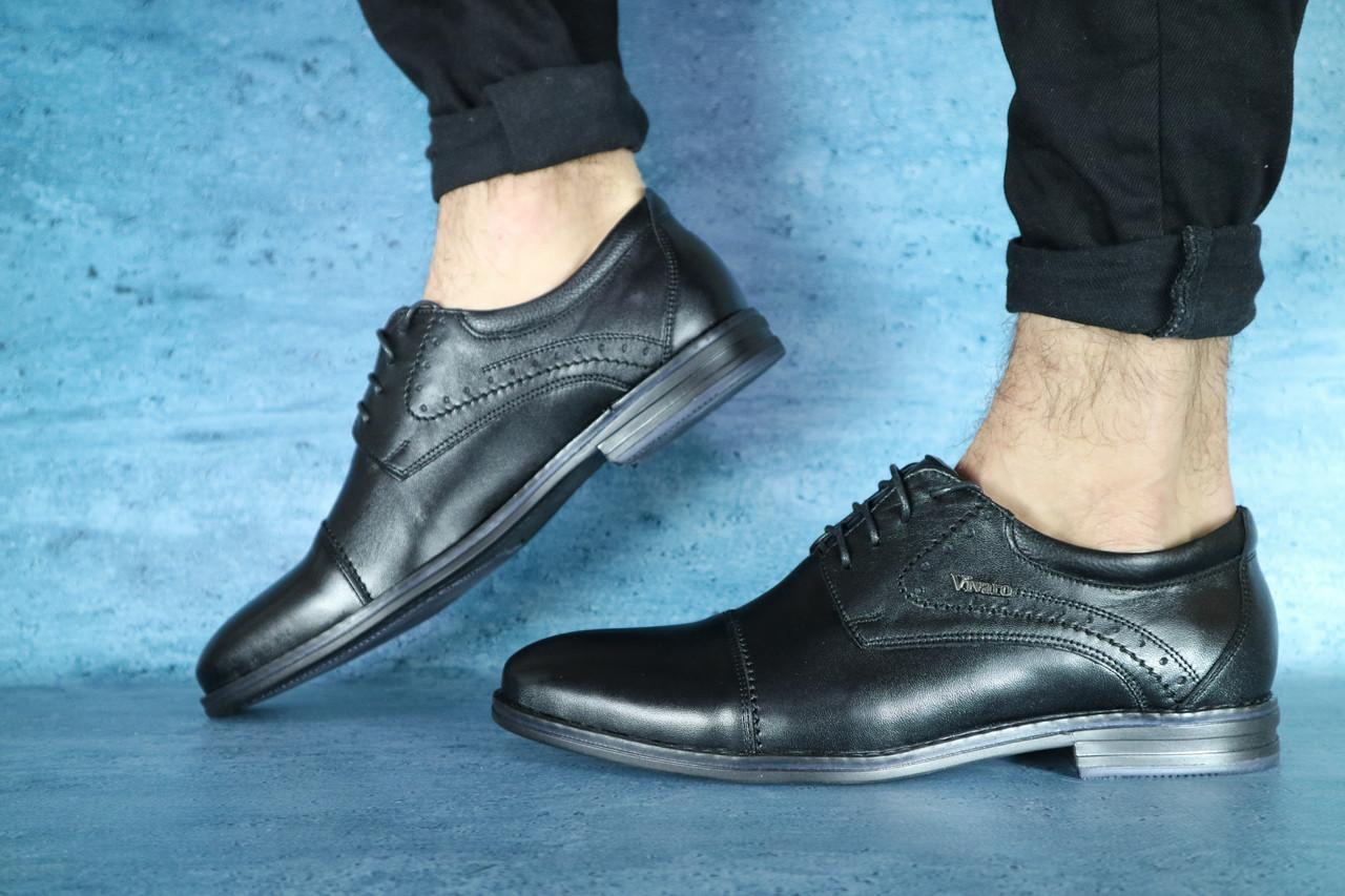 Классические мужские туфли Vivaro (черные), ТОП-реплика