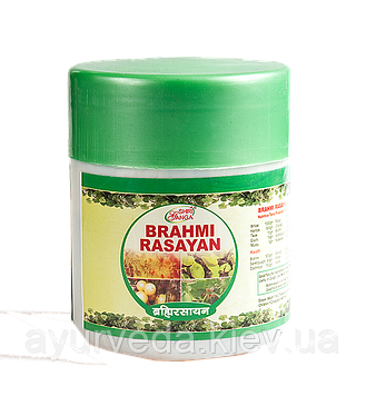 Брахма расаяна Brahma Rasayan (500gm)