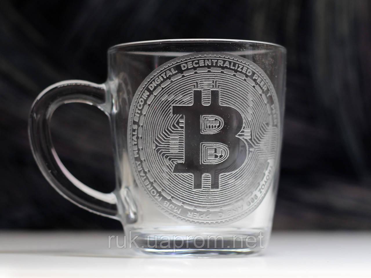 Купить Чашка с гравировкой Bitcoin