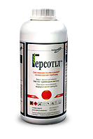 Послевсходовый системный гербицид Герсотил